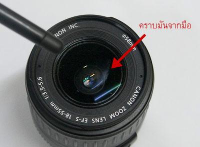 lens_clean03